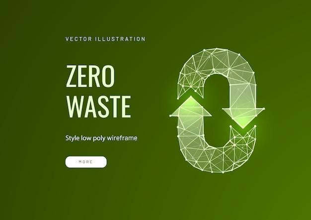 Шаблон целевой страницы для низкополигональной утилизации отходов