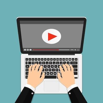 ノートパソコンのフラットスタイルのイラストでビデオを見る