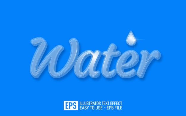 Вода 3d текст редактируемый стиль эффект шаблон