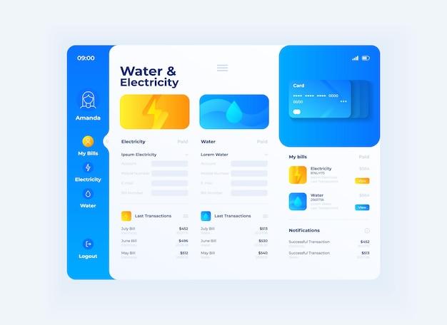 水と電気の価格タブレットインターフェイスベクトルテンプレート。モバイルアプリページの日モードのデザインレイアウト。光熱費画面。アプリケーションのフラットui。経済と銀行。ポータブルデバイスディスプレイ
