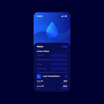 Шаблон вектора интерфейса смартфона счетов за воду. дизайн-макет страницы мобильного приложения синий. экран управления деньгами онлайн. плоский интерфейс для приложения. уведомления о кредитных картах. дисплей телефона