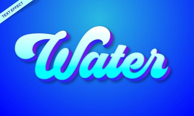 물 파란색 텍스트 효과 템플릿