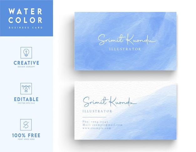 Акварель шаблон визитной карточки - светло-голубой абстрактный акварель визитная карточка
