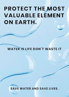 Modello di poster per la conservazione dell'acqua, sfondo vettoriale dell'acqua, proteggere l'elemento più prezioso sul testo della terra