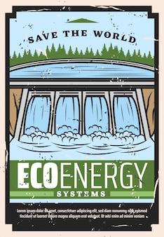 Водяная плотина гидроэлектростанции, эко энергия