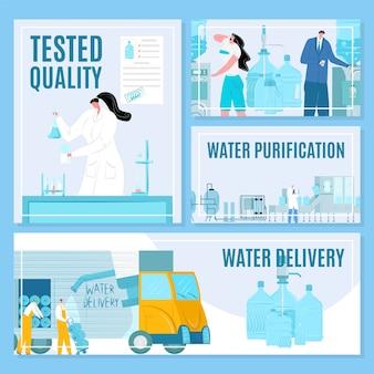 Набор баннеров иллюстрации процесса доставки и очистки воды. тестирование и упаковка бутылок для напитков. водное хозяйство. рабочие с синими пластиковыми галлонами, кулер. производство свежих напитков.