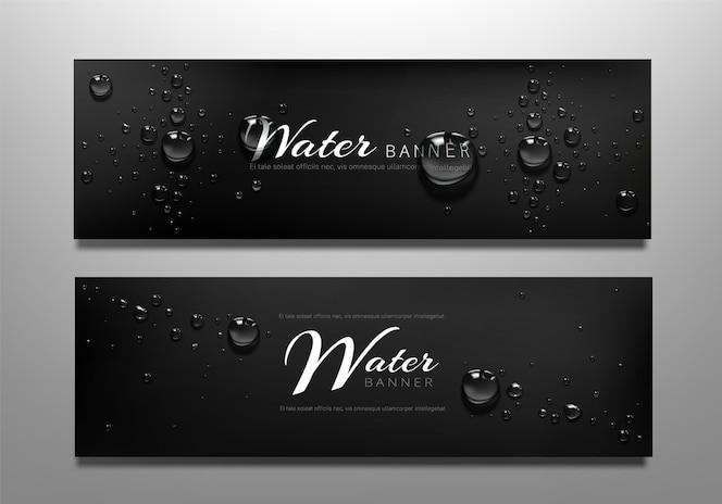 水滴バナー