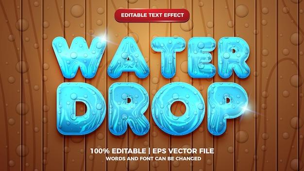 워터 드롭 편집 가능한 텍스트 효과 액체 템플릿 스타일