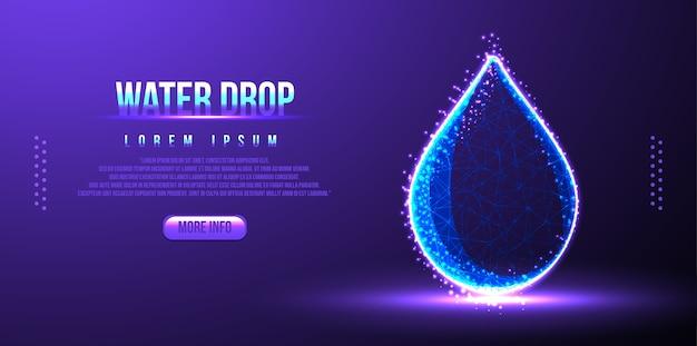 Капля воды, каркас низкополигональной чистоты