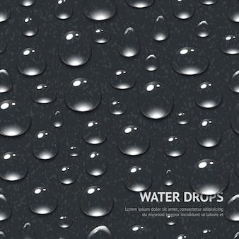 Капли воды бесшовные шаблон