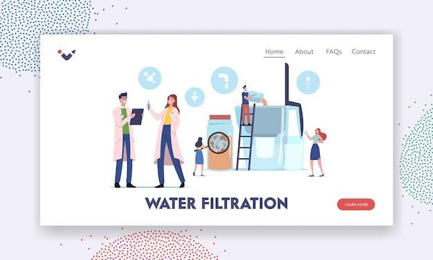 水ろ過ランディングページテンプレート。飲料用の液体を洗浄するための巨大なアクアフィルター水差しに汚れた水を注ぐ小さなキャラクター、科学者は試験管を見てください。漫画の人々のベクトル図