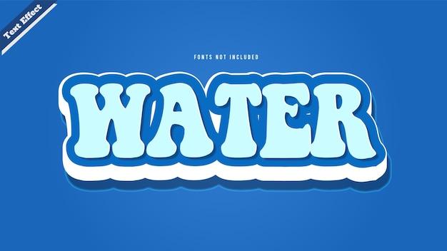 물 텍스트 효과 디자인 벡터 편집 가능한 텍스트 효과