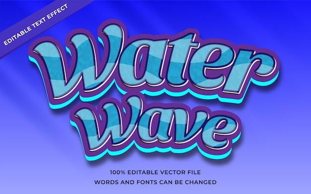 Текстовый эффект волны воды, редактируемый для иллюстратора
