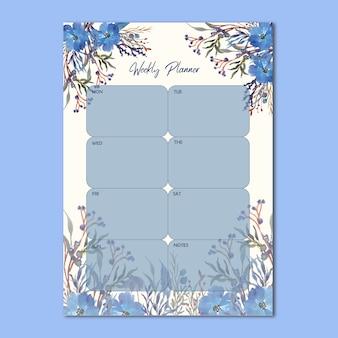 Синий еженедельник с цветочным waterclor