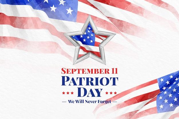 水彩9.11愛国者の日の背景