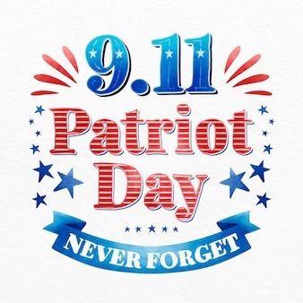 水彩9.11愛国者の日のレタリング