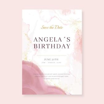 水彩アルコールインクの誕生日の招待状のテンプレート