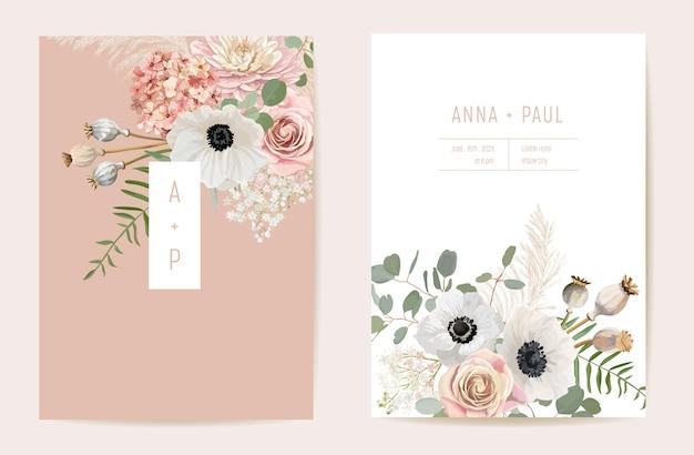水彩アネモネ、パンパスグラス、バラの花のウェディングカード。ベクトル夏の花の招待状。自由奔放に生きるテンプレートフレーム。ボタニカルセーブザデイトの葉のカバー、モダンなデザインのポスター