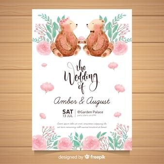 수채화 동물 결혼식 초대장 서식 파일