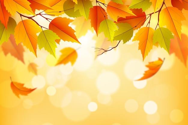 水彩の秋の背景