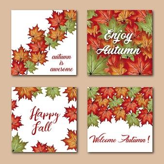 Акварельные осенние открытки с красными, оранжевыми, желтыми и зелеными листьями