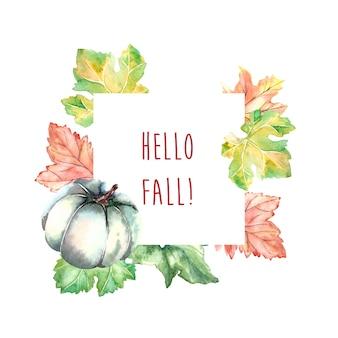 テキスト付きの水彩秋のフレーム