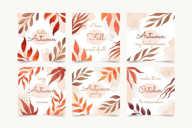 水彩の秋のinstagramの投稿コレクション