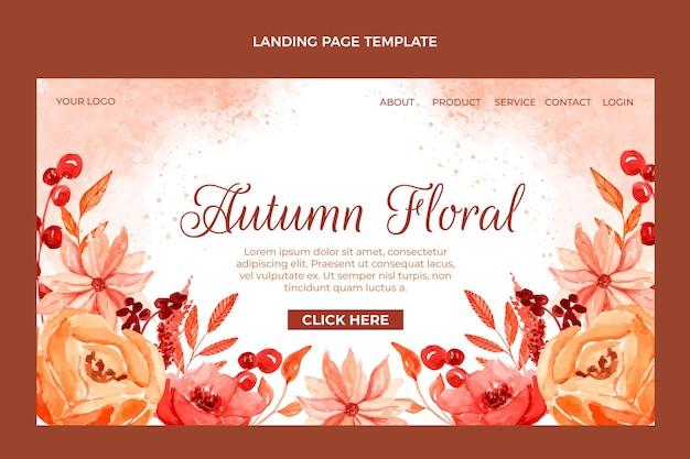 수채화 가을 방문 페이지 템플릿