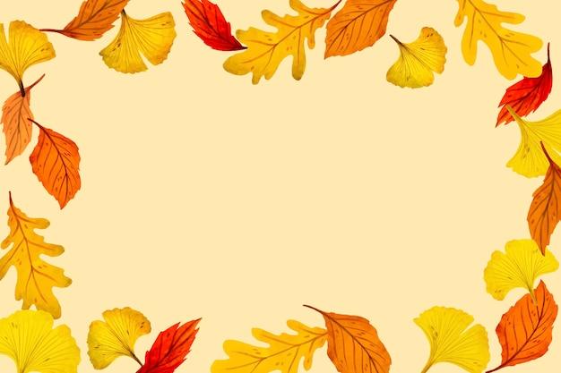 水彩の紅葉の背景