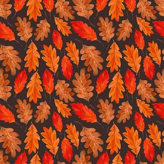 Акварель осенний узор с разными осенними листьями
