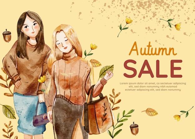 수채화 가을 판매 배경