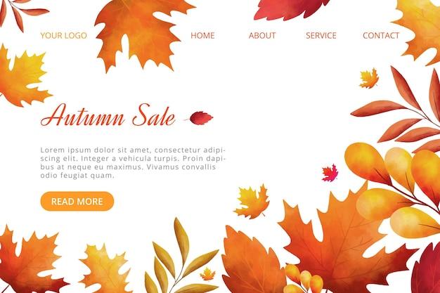Шаблон целевой страницы акварельной осенней распродажи