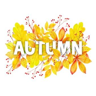 Акварельная осенняя типография с рамкой листьев