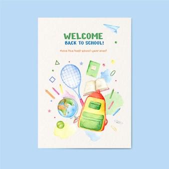 학교 카드 템플릿으로 다시 수채화