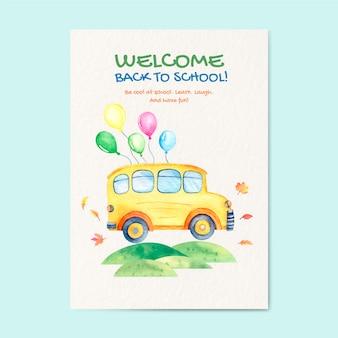 Акварель обратно в школу вертикальный шаблон плаката