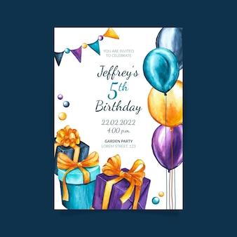 Шаблон приглашения на день рождения акварель