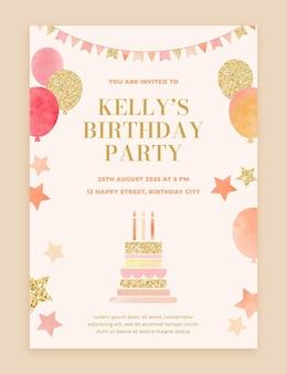 水彩の誕生日の招待状のテンプレート