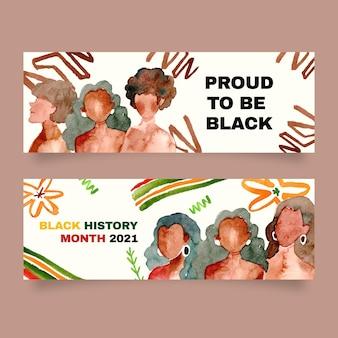 Watercolor black history month horizontal banners set