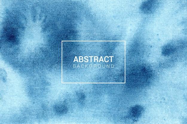 水彩ブルー抽象的なテクスチャ背景