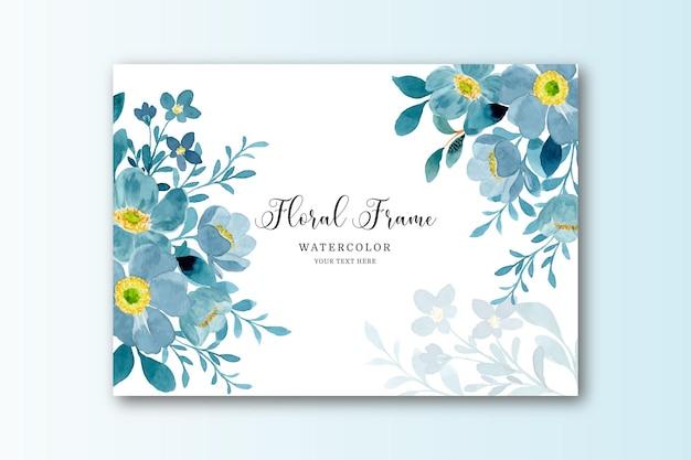 水彩ブルーグリーンの花のフレームカード