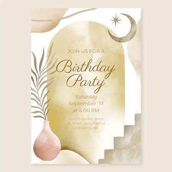水彩自由奔放に生きる誕生日の招待状のテンプレート