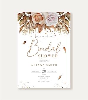 Приглашение на свадебный душ акварель бохо