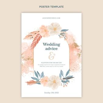 Акварельный свадебный плакат в стиле бохо