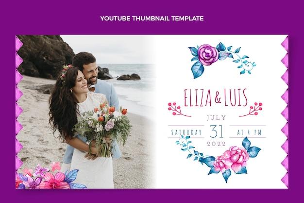 水彩自由奔放に生きる結婚式のyoutubeサムネイル