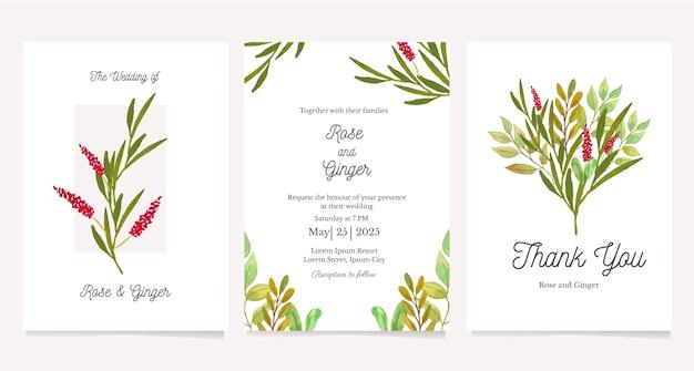 結婚式の招待カードテンプレートの水彩植物の緑