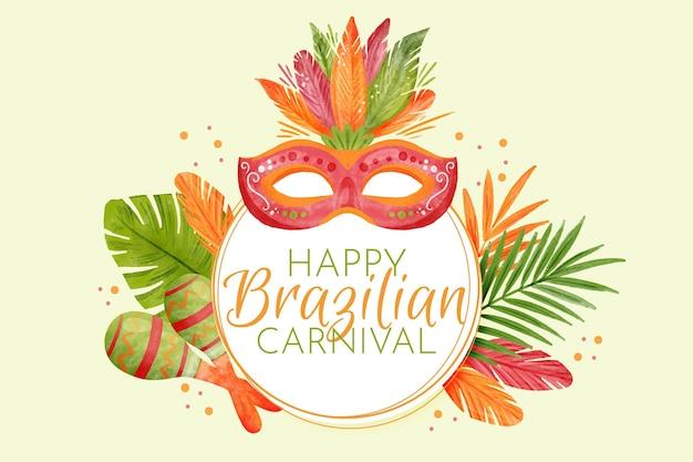 Watercolor brazilian carnival concept