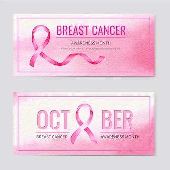 수채화 유방암 인식의 달 가로 배너 세트