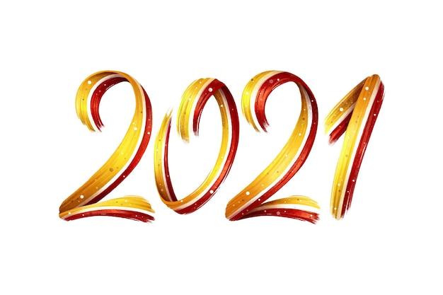 Watercolor brushstroke new year 2021 background
