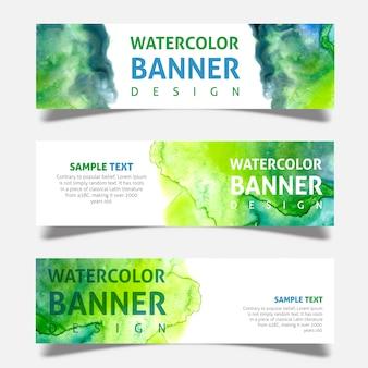 水彩ビジネスバナーデザイン