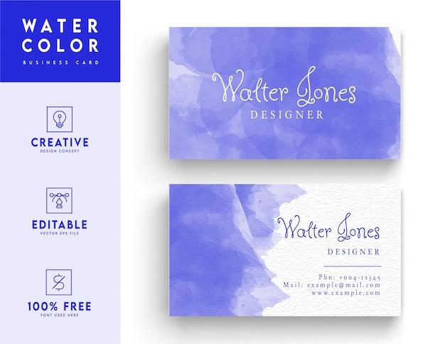 Акварель дизайн визитной карточки - горизонтальный фиолетовый шаблон визитной карточки